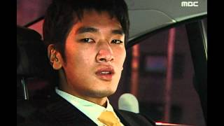 getlinkyoutube.com-First Love of a Royal Prince, 05회, EP05, #6