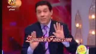 مدحت شلبى يواصل استفزازاته لـ حسام حسن والزمالك.wmv