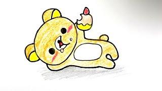 How to draw Teddy Bear Rilakkuma 리락쿠마 그리기 cute kawaii かわいい 可愛 손그림 귀여운 예쁜 캐릭터 그림 그리는 법 リラックマ