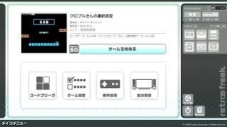 getlinkyoutube.com-【ニコ生】レトロフリークインストール枠・追補編【HD】
