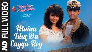 getlinkyoutube.com-Mainu Ishq Da Lagya Rog (Full Song) | Dil Hai Ke Manta Nahin | Pooja Bhatt, Aamir Khan