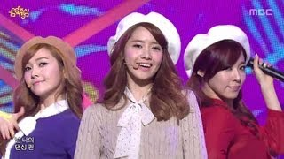 getlinkyoutube.com-Girls' Generation - Dancing Queen, 소녀시대 - 댄싱 퀸, Music Core 20130105