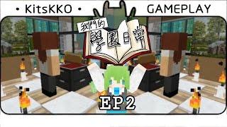 getlinkyoutube.com-MineCraft RPG:兔耳的秘密『我們的學園日常』#2