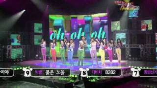 getlinkyoutube.com-[09.03.27] SNSD - Waiting Room + Let's Talk About Love + Gee + Ending [HD]