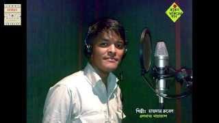 Kakon fokirer gan Singer-Hayder Rubel Bengali folk Baul Song
