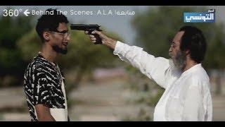 360 : Behind The Scenes - A.L.A ( U.Z.I ) Video Clip