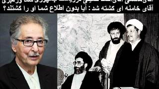 getlinkyoutube.com-Bani sadr آقای رفسنجانی آیا بدون اطلاع شما احمد خمینی را کشتند؟