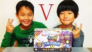getlinkyoutube.com-몬스터 빌리지 딱지 초대왕 합체딱지 박스 세트 개봉 몬스터V 임지찬 ♡ 학교앞 문방구 장난감 놀이 Monster Village ddakji toys   마이린TV MyLynn TV