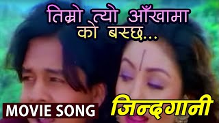 Udit Narayan Super Hit Song -