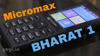 Micromax Bharat 1 review - this phone is better than JioPhone width=