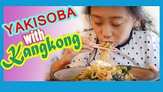 YAKISOBA MUKBANG with KANKONG - JAPANESE-FILIPINO DISH