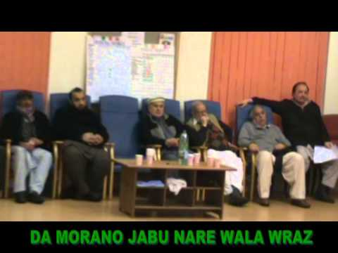 pashto program bradford part 2