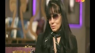 getlinkyoutube.com-#معكم_منى_الشاذلي   لقاء خاص مع الفنانة سحر رامي زوجة الفنان الراحل حسين الإمام   ج1