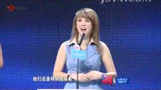"getlinkyoutube.com-来自美国的""洋妞"" 郝乐仁的非诚之旅"