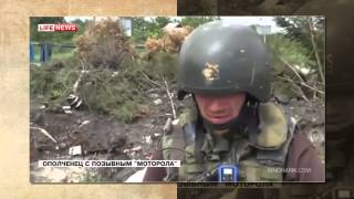 getlinkyoutube.com-Небо Славян Новороссия Клип