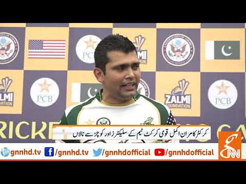 Kamran Akmal talks to media