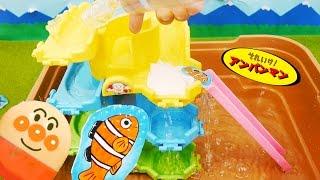 getlinkyoutube.com-アンパンマンおもちゃアニメ おおきなレインボータワーdeウォータースライダー 歌 映画 テレビ Anpanman Toys