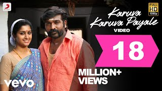 Karuppan - Karuva Karuva Payale Tamil Video   Vijay Sethupathi   D. Imman