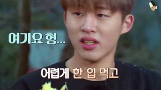 When Charisma B.I (iKON) loses his charisma... he's the cutest (Our Pabo Hanie) ❤️