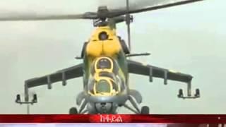 getlinkyoutube.com-More Ethiopian MI35 Air Force Pilot Flee from Ethiopia - ESAT