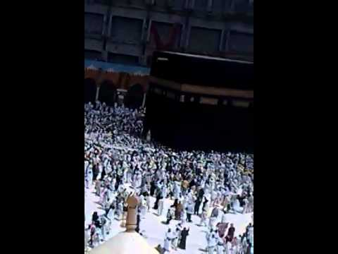 Khana kaaba view from my HTC mobile Device 22 March 2013 Saudi Arabia