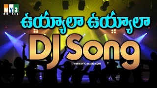 Uyyalo Uyyaloo Dj Songs | Dj Bonala Songs |  తెలంగాణ డిజె సాంగ్స్ |Telangana Dj Songs | Folk DJ Song width=