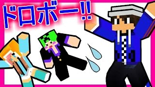 getlinkyoutube.com-【マインクラフト】勇者は何してもイイんだ!!【アルカディア実況2】