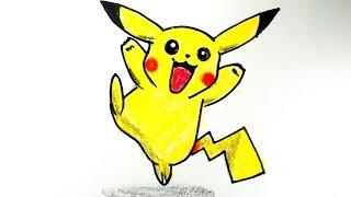 getlinkyoutube.com-How to draw  Pikachu from Pokemon / 포켓몬 피카츄 그리기 / cute kawaii  かわいい 可愛  / 손그림  귀여운 예쁜 그림 그리는 법