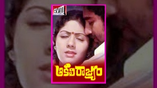 getlinkyoutube.com-Aakali Rajyam Telugu Full Movie : Kamal haasan, Sridevi