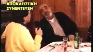 getlinkyoutube.com-Ο Στέλιος ΚΑΖΑΝΤΖΙΔΗΣ μιλά για τους Εβραίους