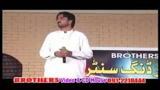 getlinkyoutube.com-BakhaN MinawaL NaicE SonG Dubai ShoW 2010.khost