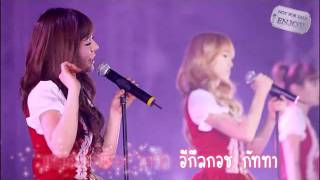 [Karaoke][Thai sub] SNSD - Day by day