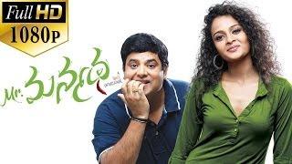 getlinkyoutube.com-Mr. Manmadha Full Length Telugu Movie || Full HD 1080p..