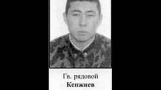 getlinkyoutube.com-6 рота....Память..