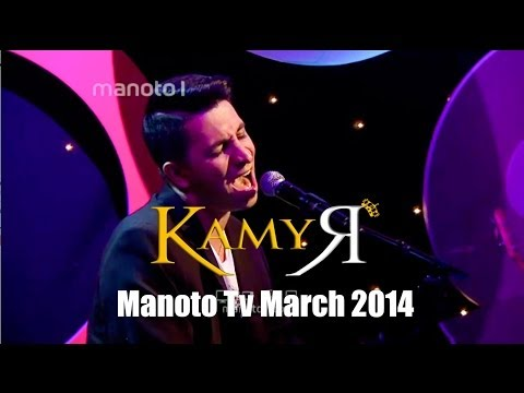 Kamy R on Manoto TV March 2014