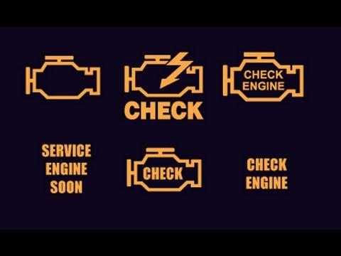 Где у Chevrolet Кобальт топливный фильтр