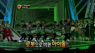 getlinkyoutube.com-【TVPP】INFINITE - Justin Bieber 'Baby' Dance, 인피니트 - 저스트 비버 'Baby' 댄스 @ Star Dance Battle
