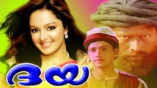 getlinkyoutube.com-DAYA Malayalam Full Movie | Manju Warrier Hit | Krishna & Nedumudi Venu
