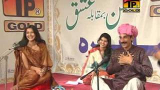 getlinkyoutube.com-HUSAN & ISHQ (SARYKI SHAYRI) PART 4.mpg