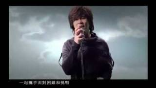 getlinkyoutube.com-楊培安 (Yang Pei-An) - 彩虹的盡頭 (Rainbow's End) MV
