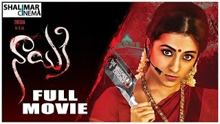 getlinkyoutube.com-Nayaki Latest Telugu Full Movie 2016 || Trisha, Satyam Rajesh || Shalimarcinema