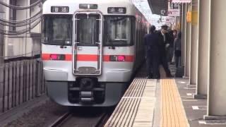 getlinkyoutube.com-【東海道線】211+313系静岡入線発車 びしっと引き継ぐ女性車掌 敬礼