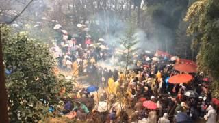 如意輪寺 火渡りの行(2016年1月17日)