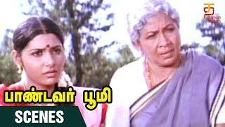 Pandavar Bhoomi Movie Scenes   Manorama Comedy Scene   Arun Vijay   Rajkiran   Thamizh Padam