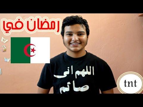 شهر رمضان في الجزائر، مشاركة عبد الرؤوف رحامنية في مسابقة اليوتيوبرز
