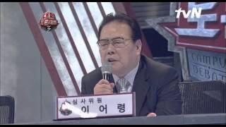 getlinkyoutube.com-8/15(수) 대학토론배틀3 이어령교수님, 20대에 따끔한 지적! Ep. 3