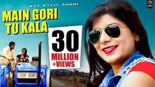 Main Gori Tu Kala    Ajay Hooda & Pooja Huda     New Haryanvi Dj Song 2016    Mor Haryanvi