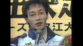 getlinkyoutube.com-競艇史に残る名勝負 第10回賞金王決定戦 中道vs植木 インタビュー入り