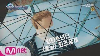 getlinkyoutube.com-트와이스, 방탄소년단 최초공개! 이번 주 엠카 라인업은? M COUNTDOWN 170223 EP.512
