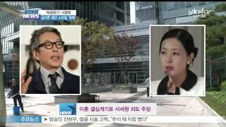서정희, 남다른 패션 스타일 '화제'